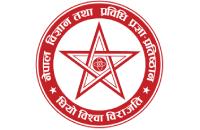 Nepal Bigyan Tatha Prabidhi Pragya Prathisthan